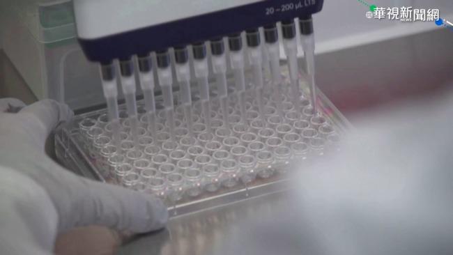 新冠口服藥申請FDA 降低住院.死亡率   華視新聞