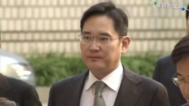 施打非法鎮靜劑 三星少主出庭認了   華視新聞