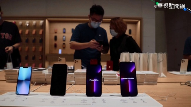 全球晶片短缺! iPhone13恐減產1千萬支 | 華視新聞