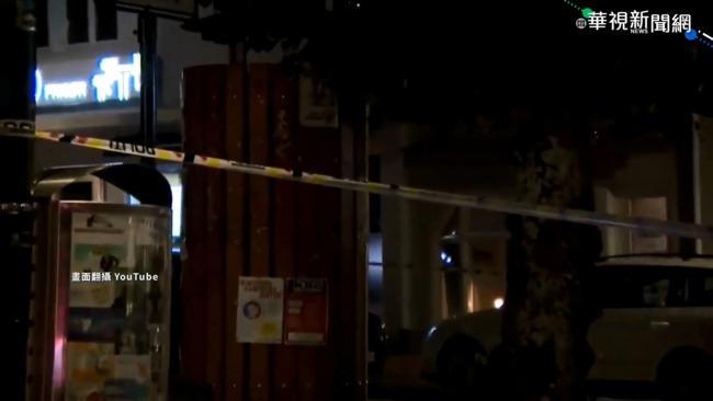 挪威男子持弓箭 隨機射殺釀5死2傷   華視新聞