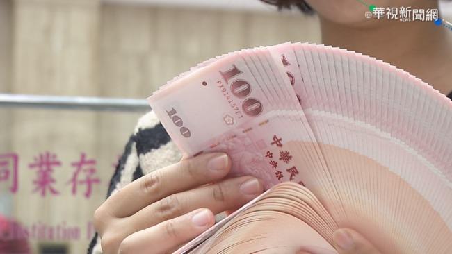 基本工資調漲「加重通膨力度」謝金河:看政府如何接招 | 華視新聞