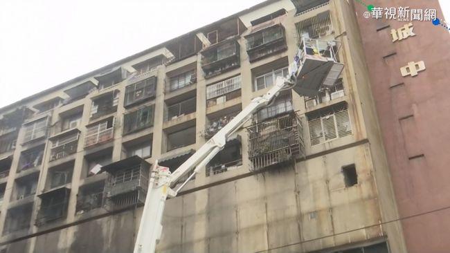 高雄城中城大樓惡火!釀46人不幸死亡 | 華視新聞