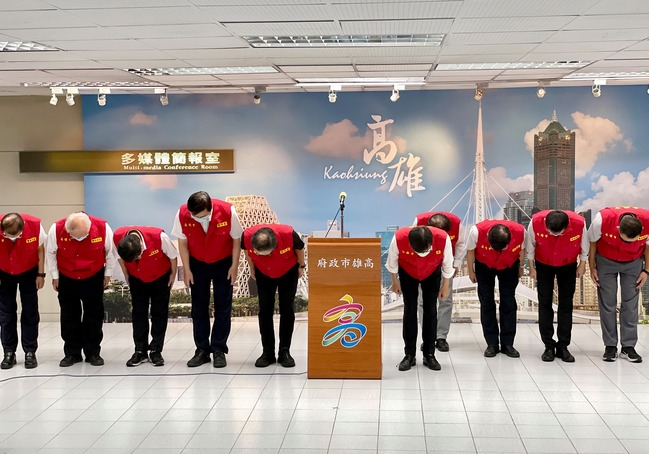 高雄城中城惡火釀46死 陳其邁率官員鞠躬致歉 | 華視新聞