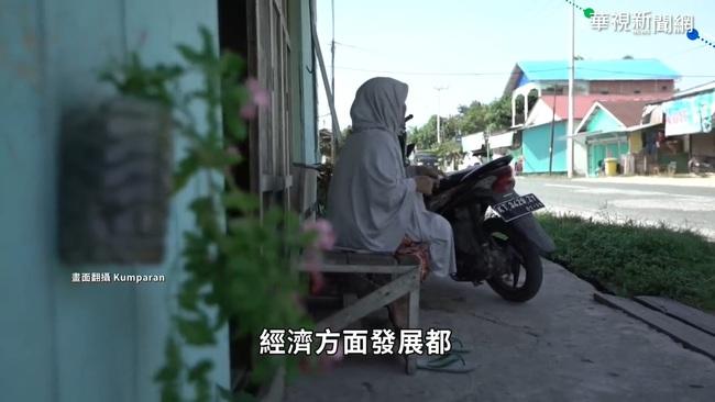 馬來西亞貧富差距鴻溝 東西大不同   華視新聞
